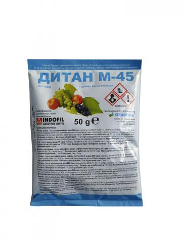 Дитан М 45, 50 гр