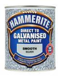 Боя за цветни метали Hammerite 0.75л, сребро