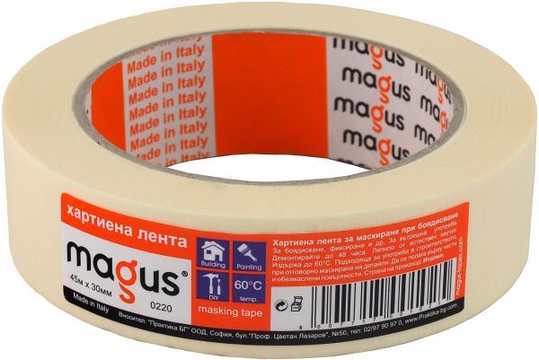 Лента за боядисване МАГУС 60° 45м/30мм