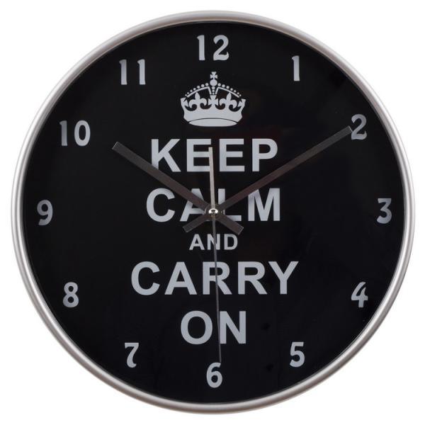 Часовник KEEP CALM