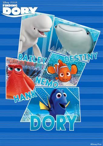 Постер за стена Dory 59x84 см