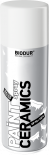 Спрей Biodur Емайл за керамични покрития 400 мл, бял