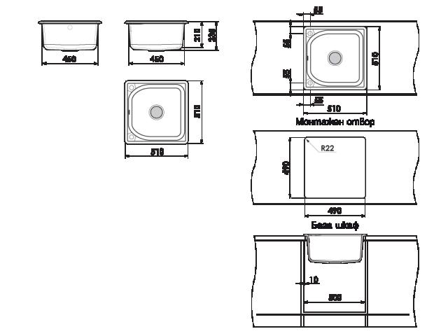 Кухненска мивка Полимермрамор FAT/2080300/ 51x51 2
