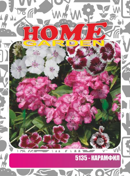 Семена за цветя HomeGarden КАРАМФИЛ топ