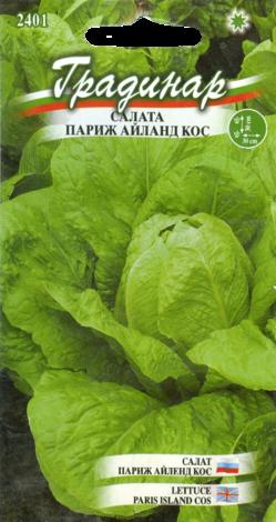 Семена за зеленчуци Градинар Салата
