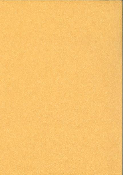 Флиз-винил жълт дюс