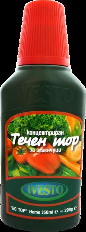 Течен тор за зеленчуци 250мл