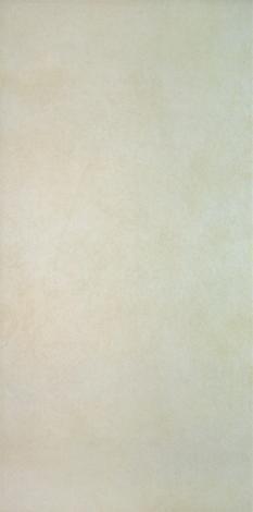 Гранитогрес Interior beige