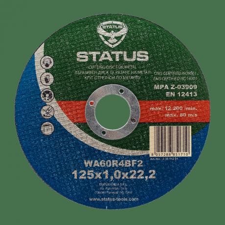Диск за рязане на метал 125x22.2x1.0мм Status