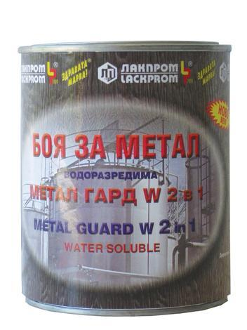 Акрилатна боя Металгард VV синя 700 мл