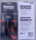 Дигитален манометър