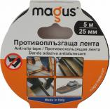 Противоплъзгаща лента МАГУС 5м/25мм, черна