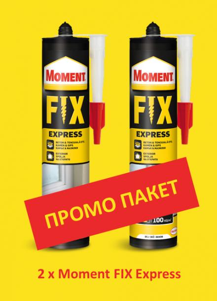 Монтажно лепило Moment Express Fix PL 600 375гр