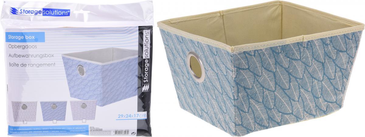 Кутия за съхранение 29x24x17 см