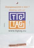 Токова дюза 150А М6 2бр TIG-TAG Ф 1.0