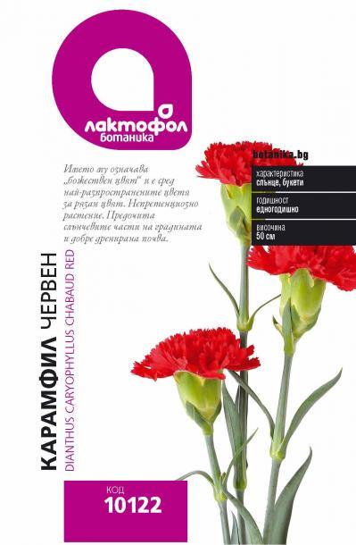Лактофол БОТАНИК Карамфил червен