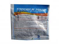 Топсин М 70ВДГ 20 гр