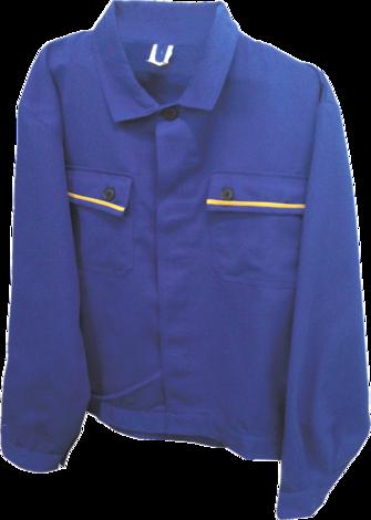 Работна куртка синя