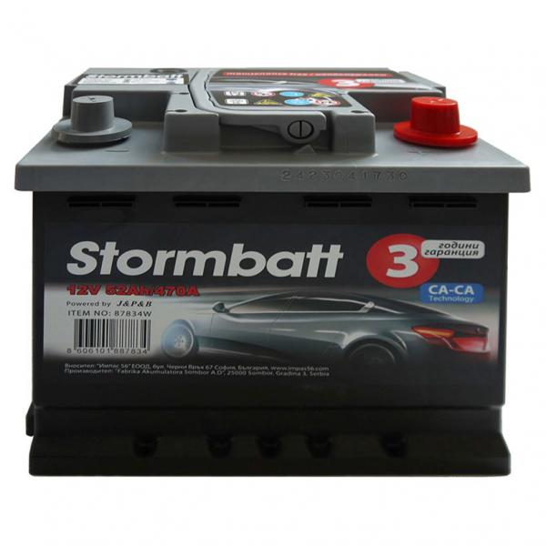 Акумулатор Stormbatt 60Ah