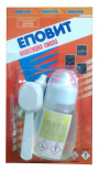 Епоксидна двукомпонентна смола Еповит 110гр