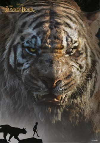 Постер за стена Jungle Book 59x84 см