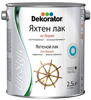 Яхтен лак Декоратор 2.5л