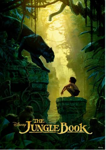 Постер за стена Jungle Book 2 59x84 см