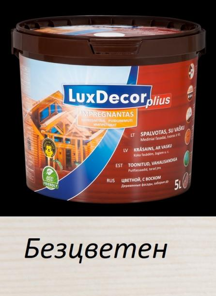 Импрегнатор Luxdecor 1л, безцветен