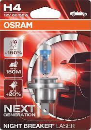 Aвтo лампа OSRAM H4 60/55W 12V NL