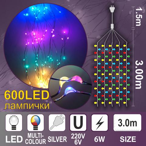 Каскада КУПЪР: 600 разноцветни LED /диодни/ лампички