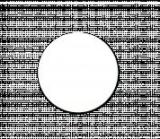 Порцеланова тапа бяла с гума
