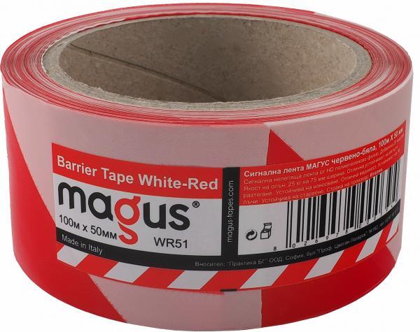 Сигнална лента 100м/50мм, червено-бяла
