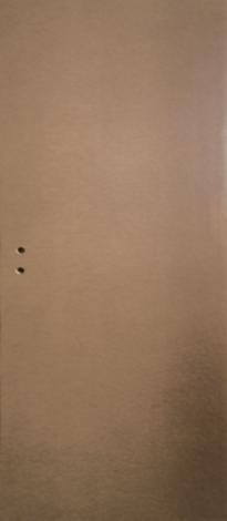 Врата фазер К7 80/200 лява