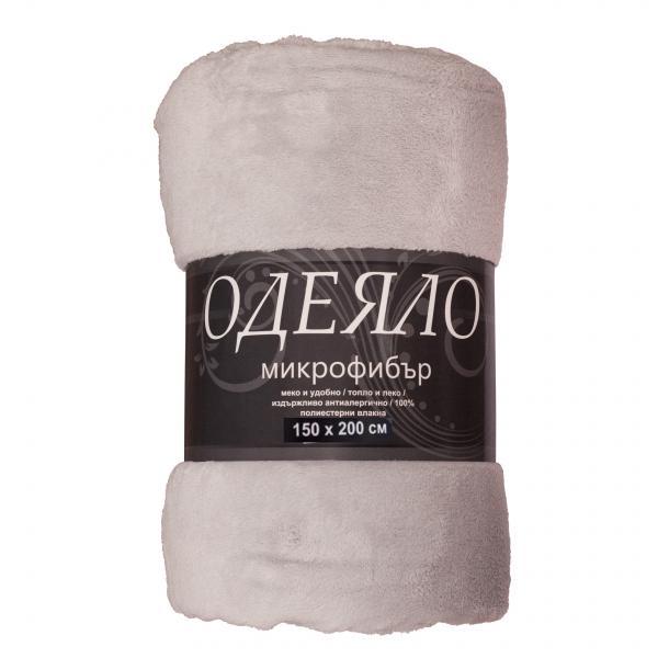 Одеяло микрофибър 150х200см сребро