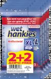 Мокри кърпички Антибактериални Clean 15бр, 2+2 XL