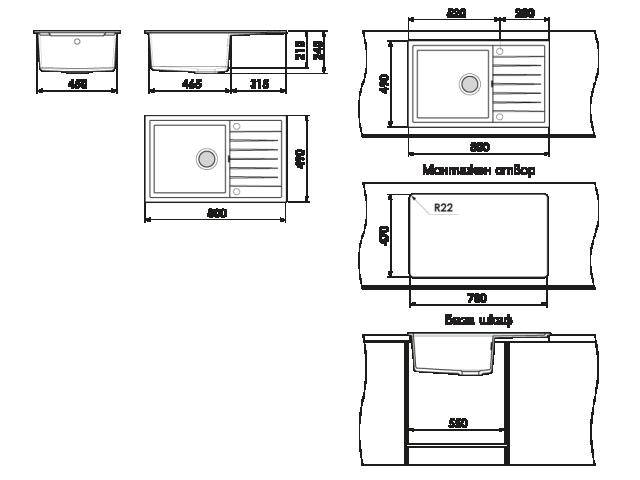 Кухненска мивка с плот Полимермрамор FAT/2280300/ 80x49 2