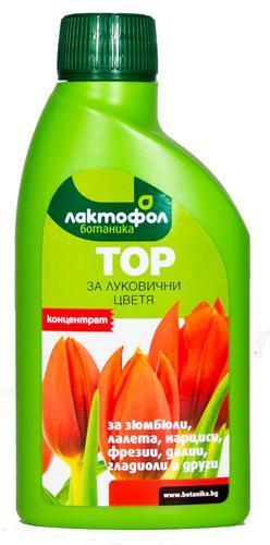 Лактофол Тор за луковични цветя 250 мл