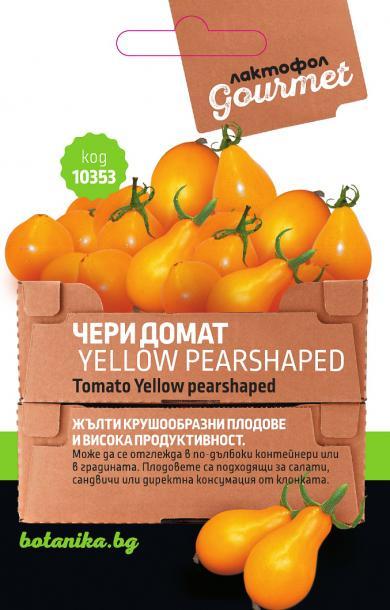 Лактофол Гурме Семена Чери домат Yellow pearshaped