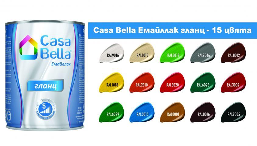 Емайллак Casa Bella  2.5 л, RAL 1015 2