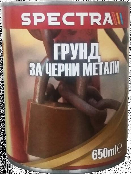 Грунд за метал Spectra Prime 0.65л, черен