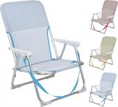 Плажен алуминиев стол