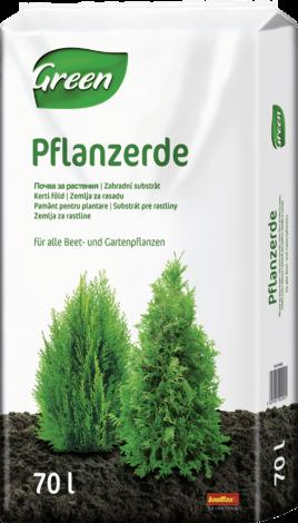 GV, Почва за растения 70 л