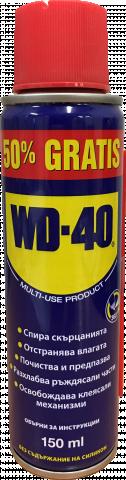 WD-40 Мултифинкционална смазка 150 мл