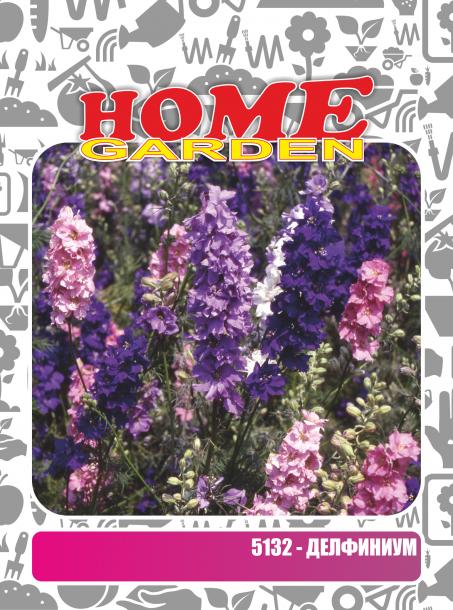 Семена за цветя HomeGarden ДЕЛФИНИУМ