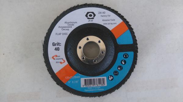 Абразивен ламелен диск 125х22мм Al40