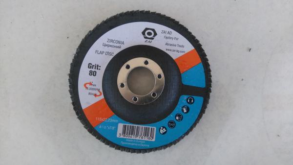 Абразивен ламелен диск 115х22мм P80