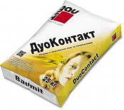 Лепилна смес Баумит Дуо Контакт 25 кг