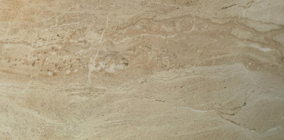 Фаянс Daino reale beige 25x50 см