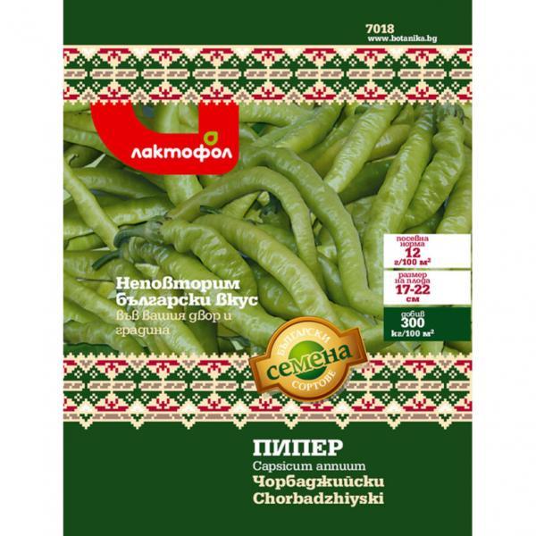 Български семена Пипер Чорбаджийски - 2 гр.