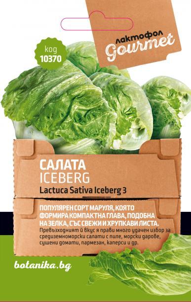 Лактофол Гурме Семена Салата Iceberg 3гр.